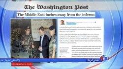 گمانه زنی واشنگتن پست درباره توافق احتمالی ایران و عربستان درباره لبنان