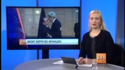 Керри возложил венки к местам терактов в Париже