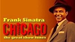 [오디오 듣기] Chicago by Frank Sinatra
