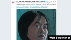 Trang Twitter của Phòng Dân chủ, Nhân quyền, và Lao động của Bộ Ngoại giao Hoa Kỳ (Twitter US DOS DRL)