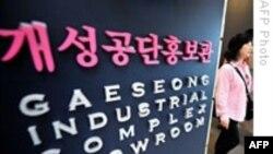 Bắc, Nam Triều Tiên cùng nghiên cứu xây khu công nghiệp ở VN, TQ