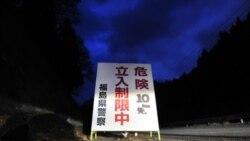 دود خاکستری بر فراز يک رآکتور آسيب ديده ژاپن