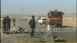 巴什叶派穆斯林朝圣车队遇袭多人伤亡