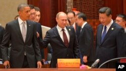 China Russia US