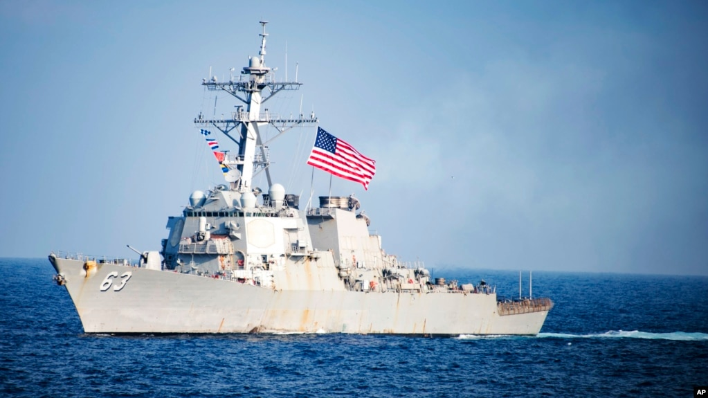 Tàu khu trục USS Stethem đi vào khu vực 12 hải lý của đảo Tri Tôn, thuộc quần đảo Hoàng Sa, ở Biển Đông gần đây.