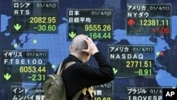 Пад на азиските берзи