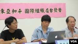 台湾[促进和平基金会]召开GPPAC相关记者会(美国之音张永泰拍摄)