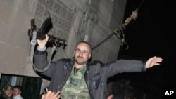 Desertores do exército Sírio