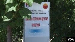 Tabla ispred KBC Priština u Gračanici (Foto: VOA)