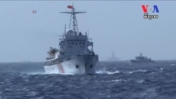 China's South China Sea Strategy Unmoved by Vietnam Protests