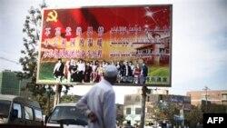 Ngân hàng trung ương Trung Quốc đã thực hiện một biện pháp nhằm hạn chế hoạt động vay tiền và kiểm soát lạm phát.