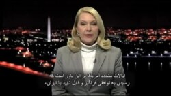 View From Washington: Release Green Movement Leaders