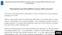 Blog Ambasada SAD-a u Sarajevu