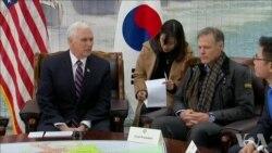 彭斯副总统在韩国继续狠批朝鲜