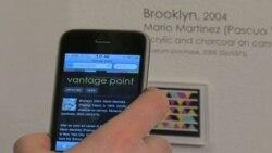 تورهای صوتی موزه ها با وسائل جديد ديجيتال متحول می شوند