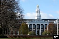 Harvard တကၠသိုလ္