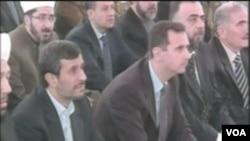 Sirija i Iran ujedinjeni protiv Sjedinjenih Država