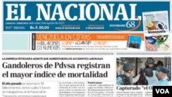Muestra solidaria es simbólica porque dicen que sólo alcanzará para que diarios como El Nacional continúen en circulación por 15 días más ante la escasez de papel periódico en Venezuela.