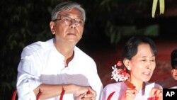Htin Kyaw and Aung San Suu Kyi