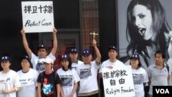 纽约部分基督徒在总领馆前抗议浙江强拆十字架 (美国之音 方冰拍摄)