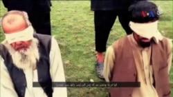 Người dân Afghanistan kể về sự tàn bạo của Nhà nước Hồi giáo