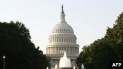 ԱՄՆ-ի Սենատի Արտաքին հարաբերությունների հանձնաժողովը քննարկելու է Հայաստանում ԱՄՆ-ի դեսպանի թեկնածությունը