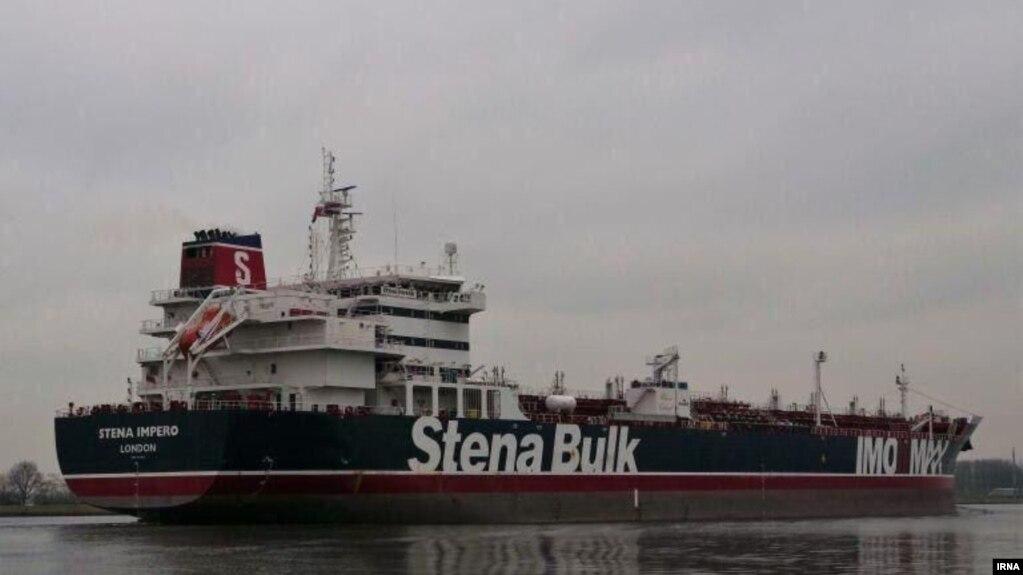 Tàu dầu Stena Impero của Anh quốc