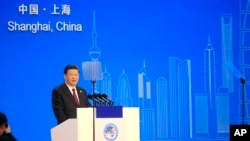 11月5日上海舉行中國首屆進口博覽會上中國國家主席習近平講話。
