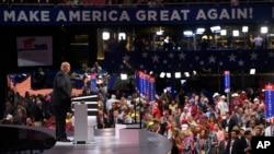 """Sadžid Tara, osnivač organizacije """"Američki muslimani za Trampa"""" drži govor na republikanskoj konvenciji."""