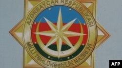 Azərbaycan Milli Təhlükəsizlik Nazirliyi-emblem