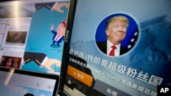 "FILE - Chinese fan websites for Donald Trump are displayed on a computer with the words ""Donald J. Trump super fan nation, Full and unconditional support for Donald J. Trump to be elected U.S. president"" in Beijing, China."