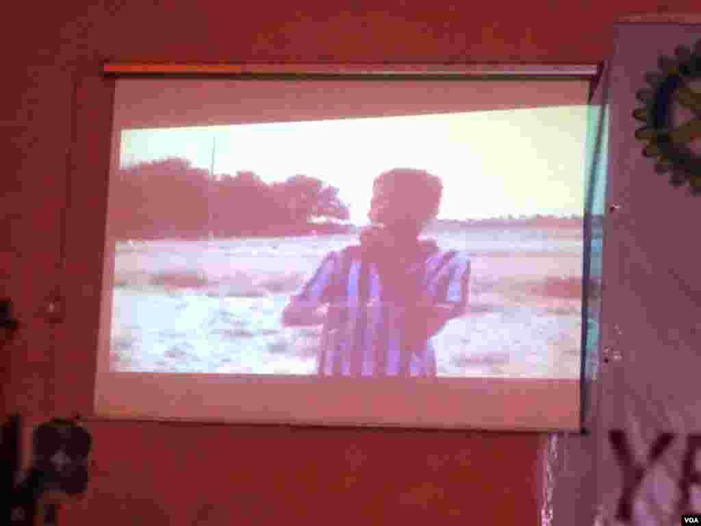 تقریب کے دوران پیش کی گئی ڈاکیومینٹری فلم۔