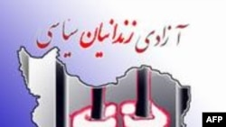 عفو بين الملل: مقامات امنیتی ایران به بازداشت و آزار اقلیت کرد ادامه می دهند