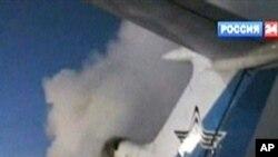 ماسکو: طیارے کے حادثے میں تین مسافر ہلاک