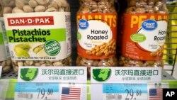 Американські товари на китайському ринку