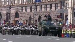 Як пройшов візит радника президента США з національної Безпеки Джона Болтона в Україну на День Незалежності. Відео