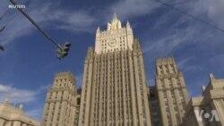 俄罗斯否认干预美国大选