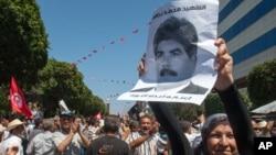 26日突尼斯大罷工﹐反對極端分子殺害布拉赫米。