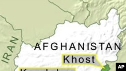 Taliban Militants Claim Responsibility for Attacks in Afghanistan