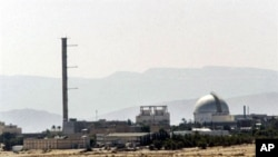 A partial view of the Dimona nuclear power plant in the southern Israeli Negev desert, (File)