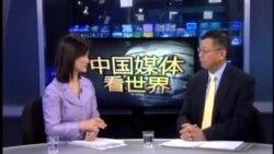 中国媒体看世界:中国社会主义核心价值观Vs普世价值,谁是羊头,谁是狗肉