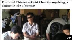 """華盛頓郵報稱陳光誠""""戲劇性逃跑""""。圖為報道的網頁截圖"""
