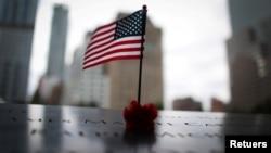 9-11 میموریل
