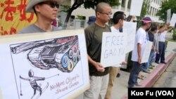 示威者拒绝北京申奥的海报(美国之音国符拍摄)