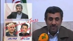 رییس دانشگاه تهران نامه احمدی نژاد را جدی نگرفت