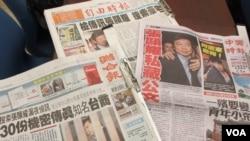 台湾媒体持续广泛报道泄密案 (美国之音张永泰 拍摄)