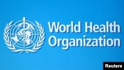 La Organización Mundial de la Salud (OMS) presentó el martes 30 de marzo de 2021 su informe inicial sobre el inicio de la pandemia del nuevo coronavirus en China.