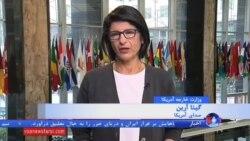 وزارت خارجه آمریکا: ایران به سرکوب اقلیت ها و دگراندیشان مذهبی ادامه می دهد