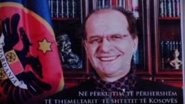 Përkujtohet Ibrahim Rugova