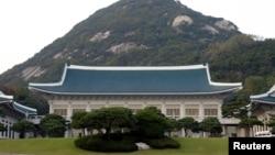 한국 청와대 건물. (자료사진)